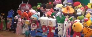 Japanese Mascots