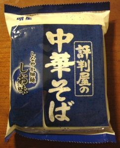 Soba Package